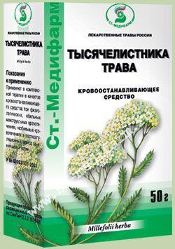 Тысячелистника трава, сырье растительное измельченное, 50 г, 1 шт.