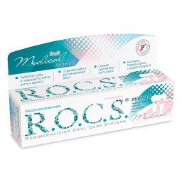 ROCS Medical Minerals Гель реминерализующий Фруктовый, без фтора, гель для полости рта, 45 г, 1 шт.
