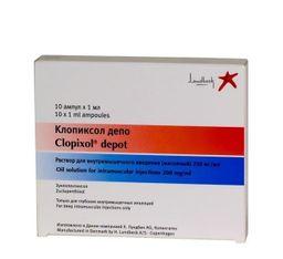 Клопиксол Депо, 200 мг/мл, раствор для внутримышечного введения (масляный), 1 мл, 10 шт.