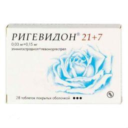Ригевидон 21+7, таблетки в комплекте, 28 шт.
