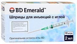 Шприц  BD Emerald трехкомпонентный 2мл, с иглой 0,6ммх25мм (23G), голубого цвета, 10 шт.