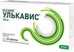 Улькавис, 120 мг, таблетки, покрытые пленочной оболочкой, 56 шт.