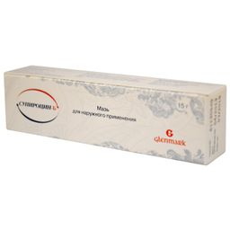 Супироцин-Б, мазь для наружного применения, 15 г, 1 шт.