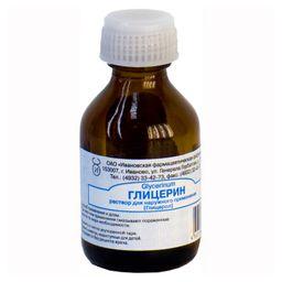 Глицерин, раствор для наружного применения, 25 г, 1 шт.