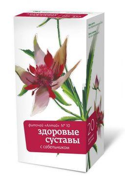 Фиточай Алтай №10 Здоровые суставы с сабельником, фиточай, 2 г, 20 шт.
