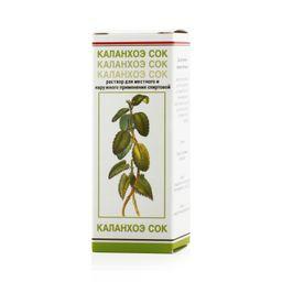 Каланхоэ сок, раствор для местного и наружного применения, 20 мл, 1 шт.