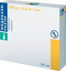 Мидокалм-Рихтер, 100 мг+2.5 мг/мл, раствор для инъекций, 1 мл, 5 шт.