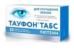 Тауфон Табс Лютеин, таблетки, покрытые оболочкой, 30 шт.