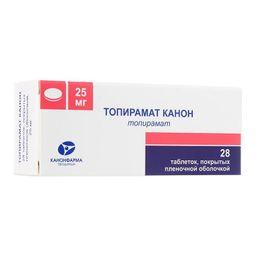 Топирамат Канон, 25 мг, таблетки, покрытые пленочной оболочкой, 28 шт.