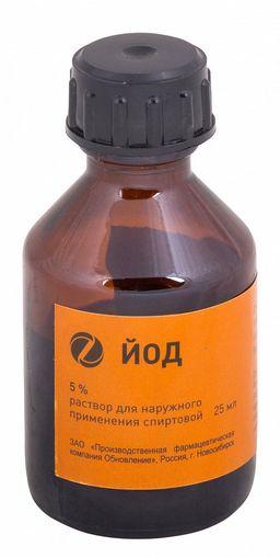 Йод, 5%, раствор для наружного применения спиртовой, 25 мл, 1 шт.