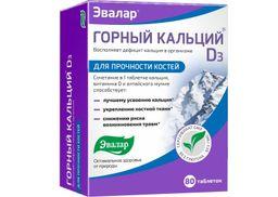Горный кальций-D3, 0.84 г, таблетки, 80 шт.