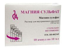 Магния сульфат, 250 мг/мл, раствор для внутривенного введения, 10 мл, 10 шт.