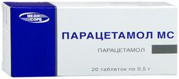Парацетамол МС, 0.5 г, таблетки, 20 шт.