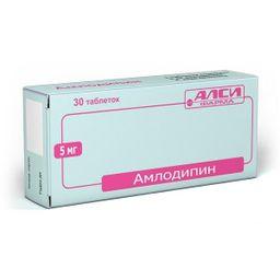Амлодипин, 5 мг, таблетки, 30 шт.