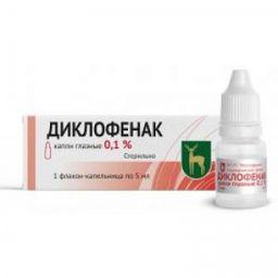 Диклофенак (глазные капли), 0.1%, капли глазные, 5 мл, 1 шт.