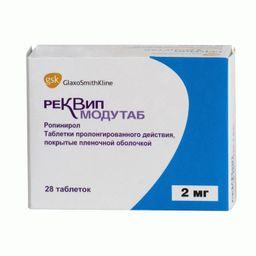 Реквип Модутаб, 2 мг, таблетки пролонгированного действия, покрытые пленочной оболочкой, 28 шт.