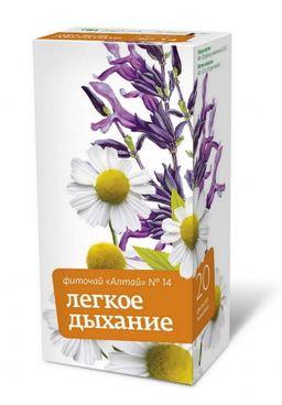 Фиточай Алтай №14 Легкое дыхание, фиточай, 2 г, 20 шт.