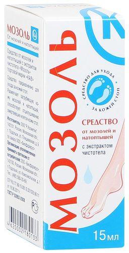 Мозоль Ка Жидкость от мозолей и натоптышей, жидкость для местного применения, 15 мл, 1 шт.