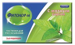 Фитолор-М, 2.4 г, пастилки для рассасывания, со вкусом мяты, 18 шт.