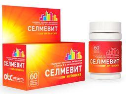 Селмевит Интенсив, таблетки, покрытые оболочкой, 60 шт.