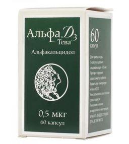 Альфа Д3-Тева, 0.5 мкг, капсулы, 60 шт.