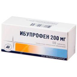 Ибупрофен, 200 мг, таблетки, покрытые оболочкой, 50 шт.