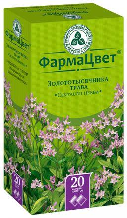 Золототысячника трава, сырье растительное-порошок, 1.5 г, 20 шт.