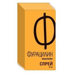 Фурацилин Виалайн, спрей, 45 мл, 1 шт.