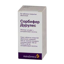 Сорбифер Дурулес, 100 мг+60 мг, таблетки, покрытые оболочкой, 50 шт.