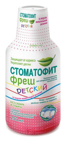 Стоматофит Фреш детский, с фтором, жидкость для местного применения, со вкусом жвачки, 250 мл, 1 шт.