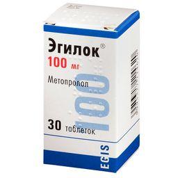 Эгилок, 100 мг, таблетки, 30 шт.