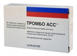 Тромбо АСС, 50 мг, таблетки, покрытые кишечнорастворимой пленочной оболочкой, 28 шт.