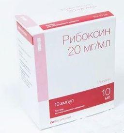Рибоксин, 20 мг/мл, раствор для внутривенного введения, 10 мл, 10 шт.