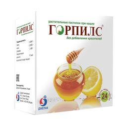 Горпилс, пастилки, медово-лимонные(й), 24 шт.
