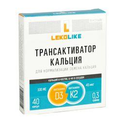 Трансактиватор кальция, 300 мг, капсулы, 40 шт.