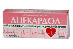 Ацекардол, 50 мг, таблетки, покрытые кишечнорастворимой оболочкой, 30 шт.