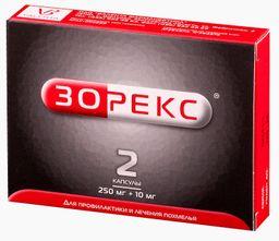 Зорекс, 250 мг+10 мг, капсулы, 2 шт.