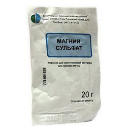 Магния сульфат, порошок для приготовления раствора для приема внутрь, 20 г, 1 шт.