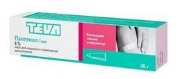 Пантенол-Тева, 5%, мазь для наружного применения, 35 г, 1 шт.