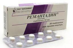 Ремантадин, 50 мг, таблетки, 20 шт.