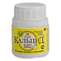 Кальцид, 0.4 г, таблетки, 100 шт.