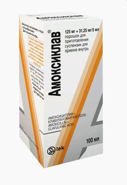 Амоксиклав, 125 мг+31.25 мг/5 мл, порошок для приготовления суспензии для приема внутрь, 25 г (100 мл), 1 шт.