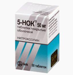 5-НОК, 50 мг, таблетки, покрытые оболочкой, 50 шт.