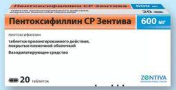 Пентоксифиллин СР Зентива, 600 мг, таблетки пролонгированного действия, покрытые пленочной оболочкой, 20 шт.