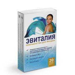 Эвиталия Совершенство для Женщин, 0.3 г, капсулы, 20 шт.