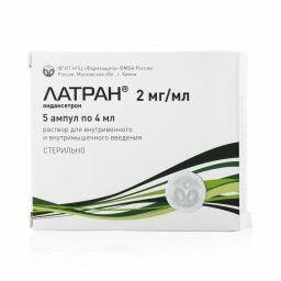Латран, 2 мг/мл, раствор для внутривенного и внутримышечного введения, 4 мл, 5 шт.