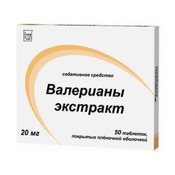 Валерианы экстракт, 20 мг, таблетки, покрытые оболочкой, 50 шт.
