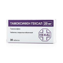 Тамоксифен Гексал, 20 мг, таблетки, покрытые оболочкой, 30 шт.