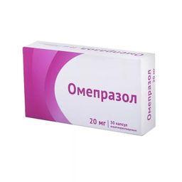 Омепразол, 20 мг, капсулы кишечнорастворимые, 30 шт.