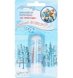 Ингалятор-карандаш Лечебный ветерок от простуды, карандаш для ингаляций, 1 шт.